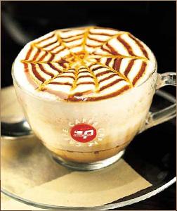 Caffe Pascucci Dorobanti