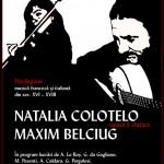 Recital extraordinar de vioara si chitara la Ateneul Roman