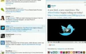 Twitter – nou design