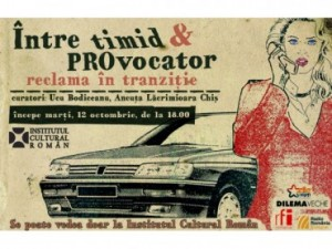 "Expozitia ""Reclama in tranzitie. Intre timid si provocator"""